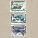 RUSSIA 50th ANNIVERSARY OF THE CHELUSHKIN VOYAGE STAMPS 1984