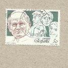 SPAIN THE POPE AND YOUTH STAMP 1989