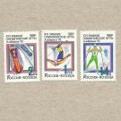 RUSSIA WINTER OLYMPIC GAMES ALBERTVILLE FRANCE STAMPS UNUSED MNH 1992