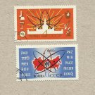 RUSSIA SOVIET UNION CCCP ATOMS FOR PEACE STAMPS 1962