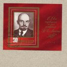 RUSSIA SOVIET UNION 109th ANNIVERSARY BIRTH OF LENIN STAMP BLOCK 1979