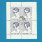 HUNGARY ENDRE ADY HUNGARIAN POET STAMP MINIPAGE 1977