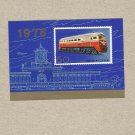 NORTH DPR KOREA UNPERFORATED LOCOMOTIVE STAMP MINIPAGE 1976