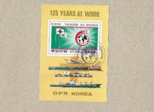 NORTH DPR KOREA 125 YEARS OF THE RED CROSS STAMP MINIPAGE 1988