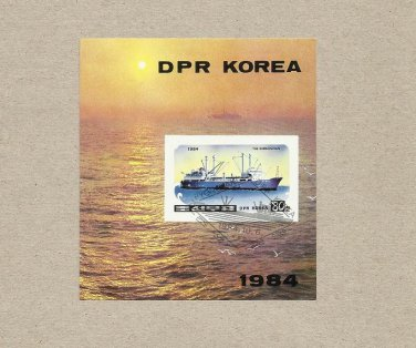NORTH DPR KOREA CONTAINER CARGO SHIP KUMGANGSAN STAMP MINIPAGE 1984