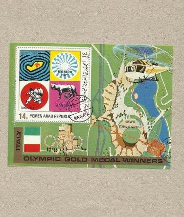 YEMEN ARAB REPUBLIC YAR SAPPORO WINTER OLYMPIC GAMES STAMP MINIPAGE 1971