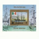NORTH DPR KOREA ITALIAN SAILING SHIP UNPERFORATED STAMP MINIPAGE 1983