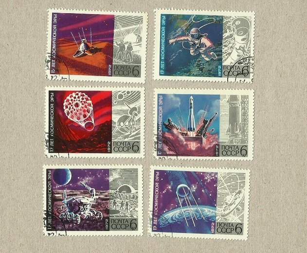 RUSSIA SOVIET UNION 15th ANNIVERSARY OF COSMIC ERA STAMPS 1972