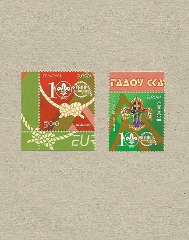 BELARUS EUROPA STAMPS SCOUTING MOVEMENT 2007