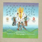 INDIA BEIJING SUMMER OLYMPIC GAMES STAMP MINISHEET 2008