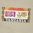 TANZANIA WORLD CHESS CHAMPIONSHIPS 1986 STAMP MINISHEET