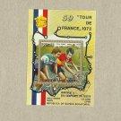 EQUATORIAL GUINEA TOUR DE FRANCE STAMP MINISHEET 1972