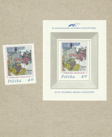 POLAND 12th PHILATELIC EXHIBITION STAMP AND MINIPAGE LODZ 1975