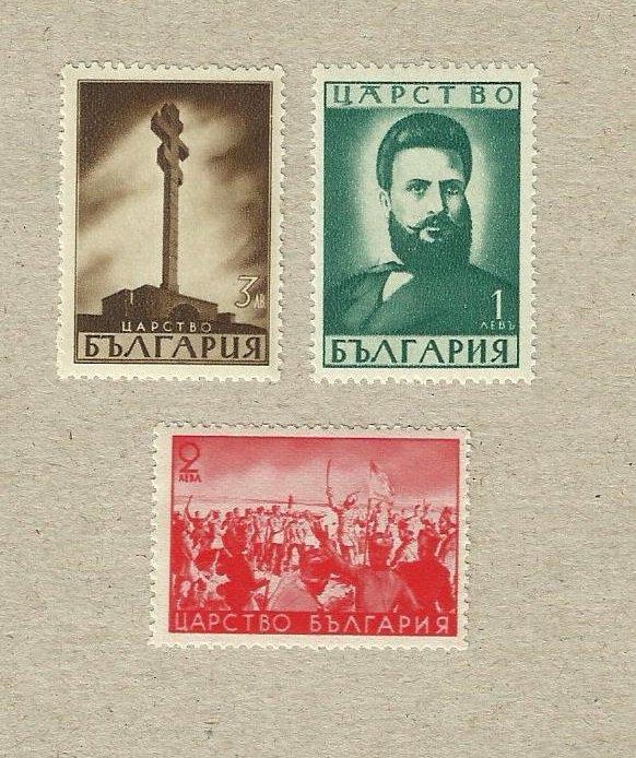 BULGARIA CHRISTO BOTEV MNH THREE WARTIME STAMPS 1941