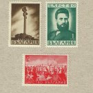 BULGARIA CHRISTO BOTEV MNH THREE WARTIME STAMPS 1941