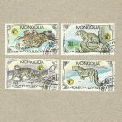 MONGOLIA BIG CAT STAMPS 1985
