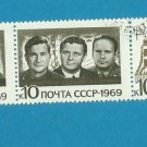 RUSSIA SOVIET UNION SOYUZ SIX 6 SEVEN 7 AND EIGHT 8 STAMPS 1969