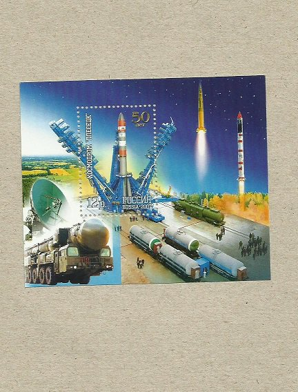 RUSSIA STAMPS 50 YEARS KOSMODROM SPACE CENTRE 2007