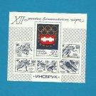RUSSIA SOVIET UNION INNSBRUCK WINTER OLYMPICS STAMP MINIPAGE 1976