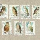 HUNGARY SET OF OWL BIRD OR PREY STAMPS 1984