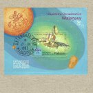 MADAGASCAR SPACE EXPLORATION TO MARS STAMP MINISHEET 1986
