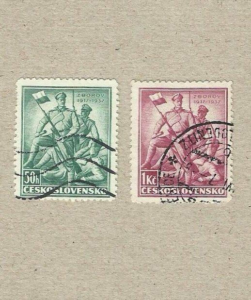 CZECHOSLOVAKIA BATTLE OF ZBOROV STAMPS 1937