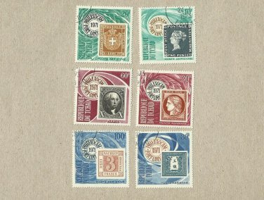 REPUBLIC OF CHAD STAMPS ON STAMPS PHILEXOCAM 1971