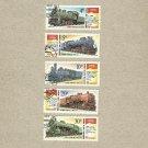 RUSSIA SOVIET UNION STEAM LOCOMOTIVE TRANSPORT TRAIN STAMPS 1986