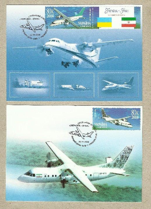 UKRAINE IRAN JOINT ISSUE AVIATION MAXIMUM POST CARDS 2004