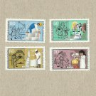 GERMANY 1986 PROFESSIONS FOR YOUNG PEOPLE STAMPS MNH MINT NEVER HINGED