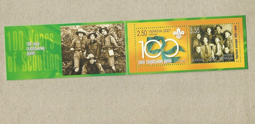 UKRAINE 100 YEARS OF THE SCOUTING MOVEMENT EUROPA STAMP BO0KLET