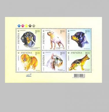 UKRAINE DOGS ON STAMPS MINIPAGE 2008