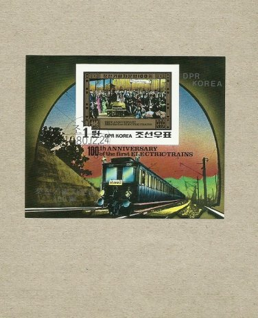 NORTH DPR KOREA 100th ANNIVERSARY OF THE FIRST ELECTRIC TRAINS UNPERFORATED STAMP MINIPAGE 1980