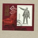 RUSSIA SOVIET UNION 70th ANNIVERSARY OF THE GREAT OCTOBER REVOLUTION 1987