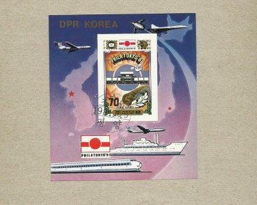 NORTH DPR KOREA PHILATOKYO UNPERFORATED STAMP MINIPAGE 1981