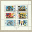 BULGARIA CHRISTMAS 1985 CHILDRENS PAINTING STAMP MINIPAGE