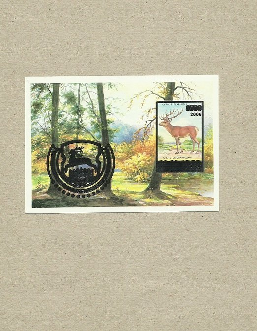 BELARUS NATIONAL PHILATELIC EXHIBITION 2006 RED DEER STAMP