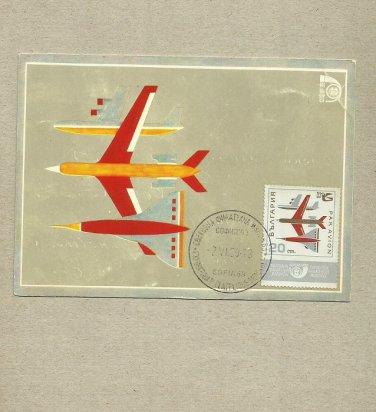 BULGARIA 1969 TRANSPORT AIRCRAFT MAXIMUM CARD POSTCARD