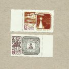 SOVIET UNION RUSSIA UNIVERSAL POSTAL UNION STAMPS 1968