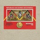EQUATORIAL GUINEA MUNICH OLYMPICS DRESSAGE STAMP MINISHEET BLOC 1972