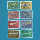 SOVIET UNION RUSSIA DEVELOPMENT OF SOVIET CIVIL AVIATION STAMPS 1969