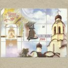 BELL OF BELARUS STAMP BLOC 2007