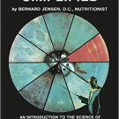 Iridology Simplified: An Introduction to the Science of Iridology 5th ed. Edition