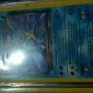 Pokemon Dark Blastoise, 1999-2000, 20/82, Rare, LP