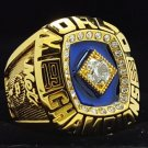 1986 New York Mets MLB World Seires Championship Ring 7-15 Size Copper Solid Engraved Inside