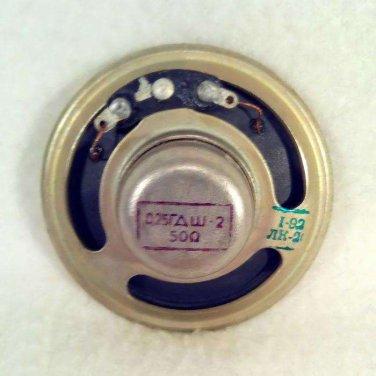 Electrodynamic loudspeaker USSR 0,25��Ш-2 50 �оловка динами�е�ка�