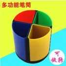 2pcs/lot Multicolor Cylinder Shaped Holder Rotatable Pen Container & Organizer