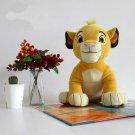 26cm Kids Lion King Stuffed Toy Animal Plush Home Play Disney Movie Doll New