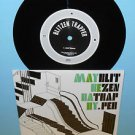 "BLITZEN TRAPPER maybe baby, soul singer 7"" Vinyl Record SUB POP Records RSD 2011"
