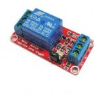2pcs 5V 1-Channel Relay Module with Optocoupler H/L Level Triger for Arduino